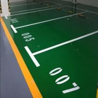 为什么工业地上少不了地坪油漆的维护